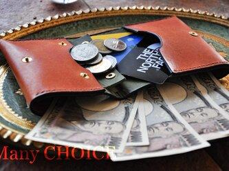 イタリアンレザー・革新のプエブロ・コンパクト2つ折り財布(コニャック×オリーバ)の画像