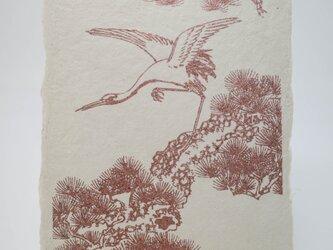 ギルディング和紙葉書 鶴と松 赤混合箔の画像