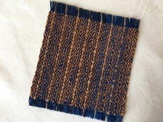 手織りの草木染めコースター ⑤赤茶の画像