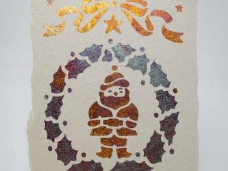 ギルディング和紙葉書 サンタクロース 黄混合箔の画像