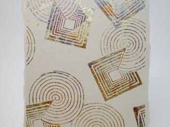 ギルディング和紙葉書 丸四角 黄混合箔の画像