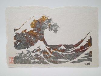 ギルディング和紙葉書 波と富士 黄混合箔の画像