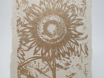 ギルディング和紙葉書 ひまわり 黄混合箔の画像