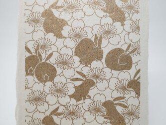 ギルディング和紙葉書 花見うさぎ 黄混合箔の画像