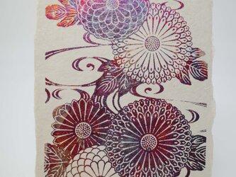 ギルディング和紙葉書 菊水 赤混合箔の画像