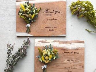 【天然木使用】両親贈呈品 スワッグボード 2点セット 0106の画像