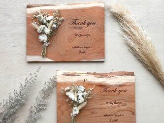 【天然木使用】両親贈呈品 スワッグボード 2点セット 0105の画像
