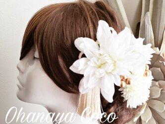 花kirari white系ダリアとマムの髪飾り8点Set No719の画像