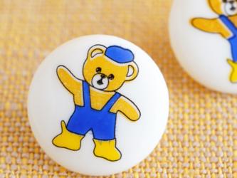 (3個) 郵便やさんクマちゃんのボタン ドイツ製の画像