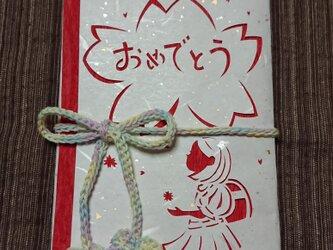 お祝い袋  桜とランドセルの画像