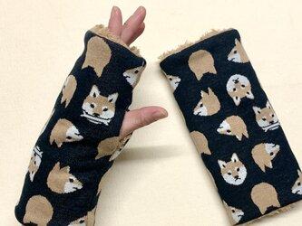 柴犬柄(茶色)+プードルファーのハンドウォーマー/指なしの画像