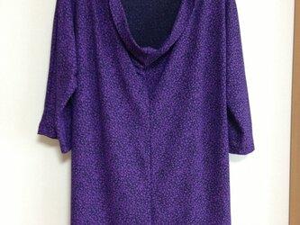 ドレープチュニック・紫の画像