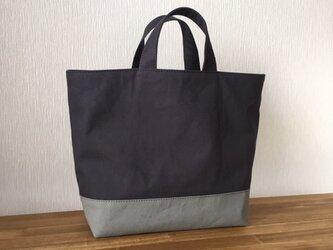 帆布のcafeバッグ(チャコールグレー×グレー)の画像