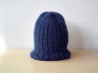モヘアのリブ編みニット帽・ネイビーの画像