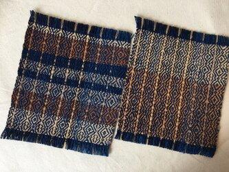 手織りの草木染めコースター2枚組 ⑩の画像