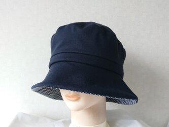 魅せる帽子☆ラスト1点!!【受注製作】カットソーのクロッシュ~ネイビーの画像