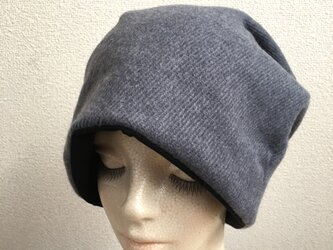 秋冬素材帽子   ブルーグレー厚地の画像