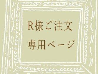 《R様ご注文専用》ちいさな雨を待つ傘のブローチ うす銀色の画像
