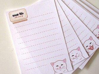 白猫パラパラ一筆箋の画像