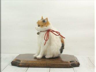羊毛フェルト 猫 小太りな三毛猫さん ねこ ネコ 三毛猫 猫フィギュアの画像