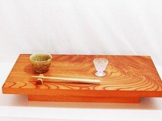 ケヤキの酒卓の画像