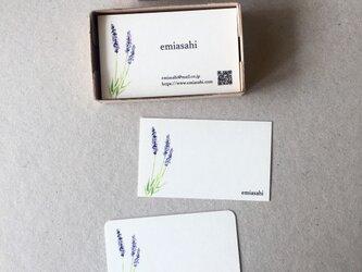 ラベンダーの名刺 ショップカード アクセサリー台紙 50枚の画像