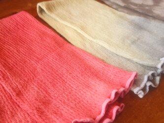 【受注生産】薬草染めlong silk body warmer*草木染めチャクラ腹巻/シルクコットンボディウォーマーの画像