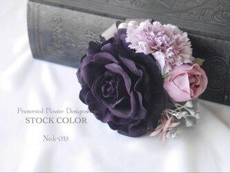 コサージュ*ローズ・カーネーション【No.033】卒業式・入学式・結婚式に*ケース付きの画像