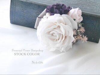 コサージュ*ローズ・カーネーション【No.034】卒業式・入学式・結婚式に*ケース付きの画像