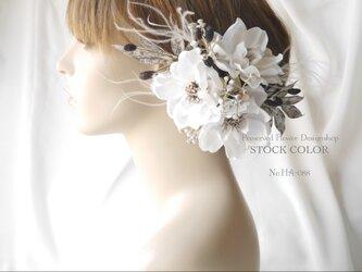 アネモネとステファのヘッドドレス/ヘアアクセサリー*結婚式・成人式・ウェディングドレスにの画像