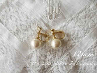 SALE★12ミリ・キスカ☆コットンパールイヤリングウェディング☆結婚式卒業式入学式の画像