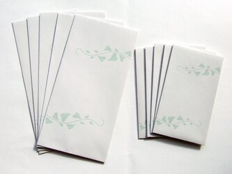 ポチ袋10枚セット【送料無料】の画像