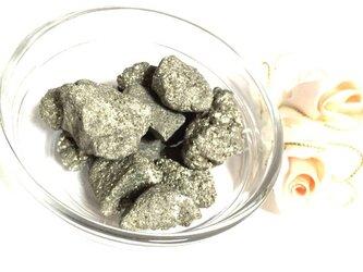 【原石 さざれ石穴なし】メキシコ産  パイライト 黄鉄鉱 Pyrite 25gの画像