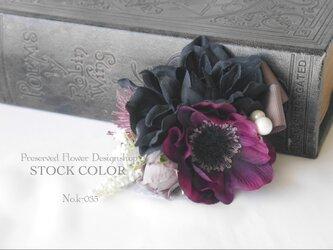 コサージュ*アネモネ・ダリア【No.035】卒業式・入学式・結婚式に*ケース付きの画像