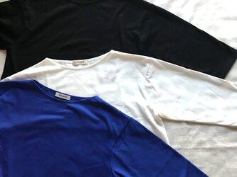 天竺ワイドプルオーバー/ロイヤルブルー・オフホワイト・ブラックの画像