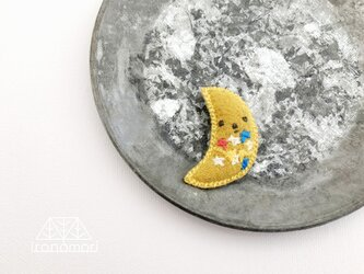 nuuno刺繍ブローチ 「お星さま集めてきました(YE)」の画像