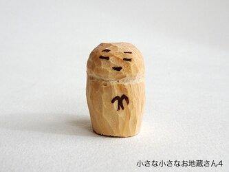 小さな小さなお地蔵さん4( 天然木曽檜)  <特別価格>の画像