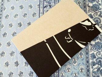 じゃばらマイブック 手漉き和紙のご朱印帳 黒 白藍 薄黄色の画像