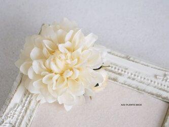コサージュ(17)~ホワイトダリア~ 8..5の画像