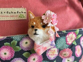 つまみ細工×羊毛ブローチ 柴犬と桜の春の画像
