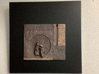 雛[陶額]焼締ー赤土の画像