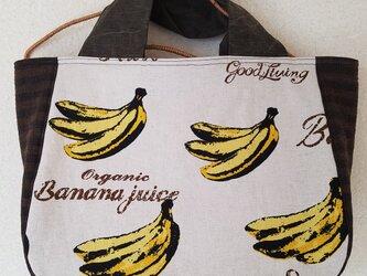 new ころりん バッグ  * バナナの画像