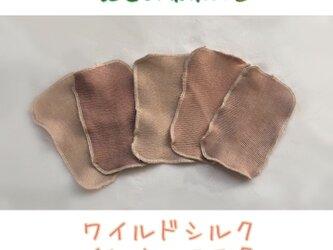 【リニューアル】薬布 琵琶の葉染め ワイルドシルクシート インナーマスク  冷え取り 温活 デトックス 花粉症 ウィルスの画像