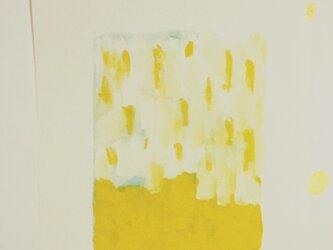 A4ポスター抽象画  ヒカリヘ  送料無料の画像