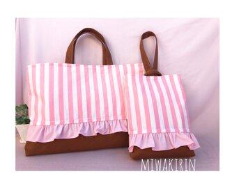 レッスンバッグとシューズケース。ピンクストライプの画像