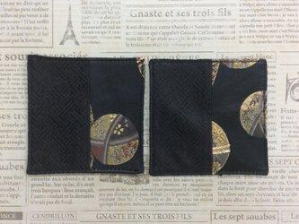 京都・西陣織の生地で仕立てた和柄のコースター   美しい金襴のコースター2枚セットの画像