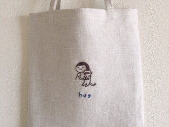 おさんぽバッグ  hug③の画像