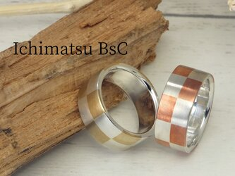 <送料無料>R-IchimatsuR  銀と真鍮、銅の市松文様平打ちリング レギュラーサイズ<真鍮または銅を選択可>の画像