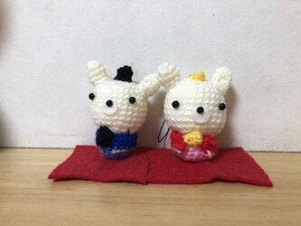 ひな祭りウサギのこけし編みぐるみの画像