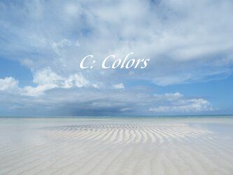 幻の砂浜Ⅴ【アート写真A4サイズ/額なし】の画像